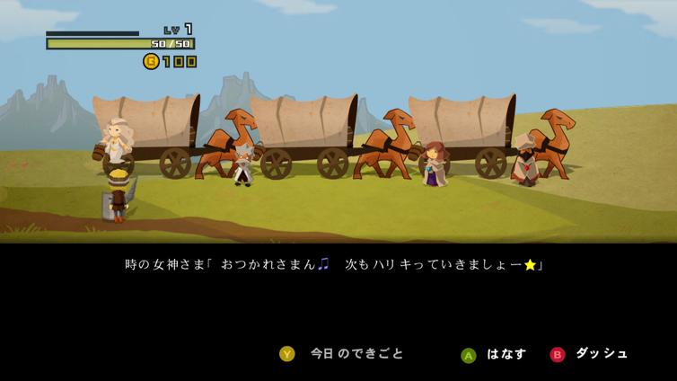 Half-Minute Hero: Super Mega Neo Climax Screenshot 2