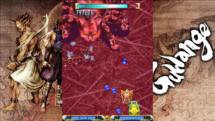 Guwange Screenshot 4