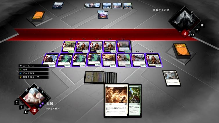 Magic 2015 - Duels of the Planeswalkers Screenshot 2