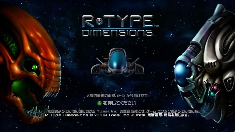R-Type Dimensions Screenshot 3