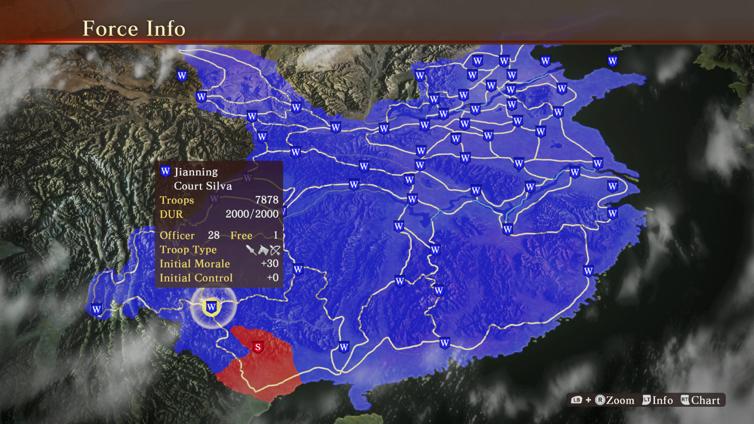 Romance of the Three Kingdoms 13 Screenshot 1