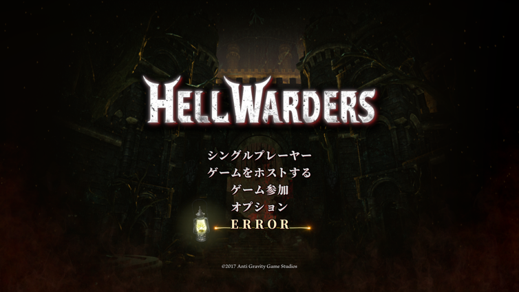 Hell Warders Screenshot 4