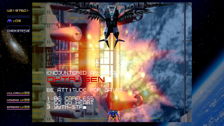 Radiant Silvergun Screenshot 2